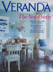 veranda-mar_apr-14-1_new-1